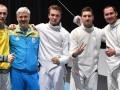 Украинские шпажисты завоевали бронзу Кубка мира