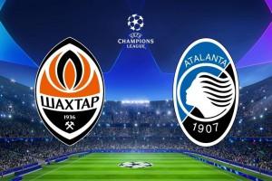 Шахтер - Аталанта: онлайн трансляция матча Лиги чемпионов
