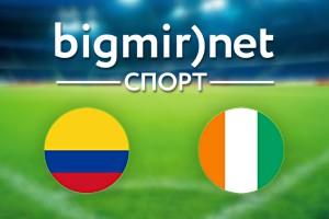 Колумбия – Кот-д'Ивуар: Где смотреть матч