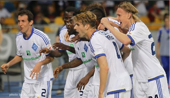 Киевское Динамо приступило к тренировкам