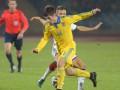 Отбор на Евро-2015: Молодежная сборная Украины крупно уступила команде Германии
