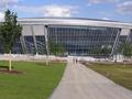 Донецк претендует на проведение финала Лиги Европы
