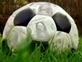 Финансовую деятельность ФФУ и Премьер-лиги проверят эксперты