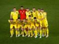 Сборная Украины сыграла вничью в 80й раз в своей истории