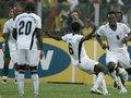 КАН: Гана штампует третью победу подряд