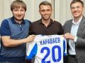 Официально: Караваев подписал контракт с Динамо