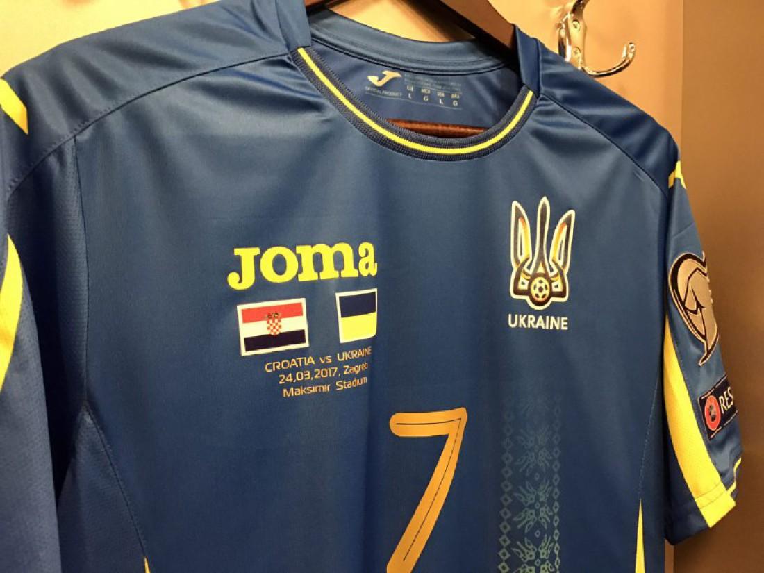 Новая форма сборной Украины по футболу