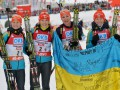 Биатлон: Женская сборная Украины продолжает лидировать в Кубке наций