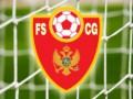 Федерация футбола Черногории внесла Украину в черный список
