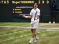 Раонич выбивает Федерера и выходит в финал Уимблдона