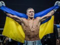Усик отказался от пояса WBA
