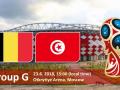 Бельгия – Тунис: когда матч и где смотреть