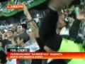 Фанаты Палмейраса обещают убить президента клуба