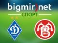 Динамо Киев - Ольборг - 2:0 трансляция матча Лиги Европы