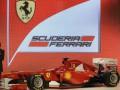 У Ferrari самый большой бюджет в Формуле-1