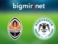 Шахтер - Коньяспор 4:0 Трансляция матча Лиги Европы