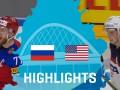 Россия – США 3:5 Видео шайб и обзор матча ЧМ-2017 по хоккею