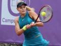 Украинская теннисистка Завацкая пробилась в основную сетку турнира в Лугано