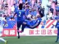 Кунг-фу парень: Футболист во время матча ногой вырубил одноклубника