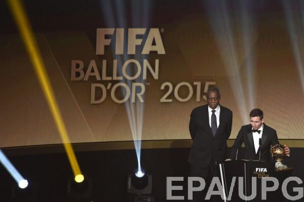 ФИФА будет вручать новую награду