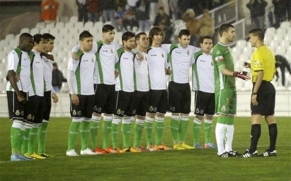 Игроки Расинга бойкотировали матч 1/4 финала Кубка Испании