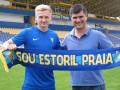 Украинский полузащитник перешел в клуб высшего дивизиона Португалии