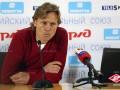 Клуб второго дивизиона выбивает Спартак из Кубка России