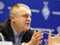 Суркис опроверг заявление сайта Динамо: Клуб уже расплатился за Беланда