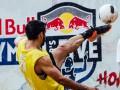 Red Bull Neymar Jr's Five в Бразилии: видео онлайн трансляция Мирового Финала