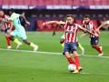 Барселона и Атлетико могут обменяться футболистами