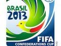 Проведение Кубка Конфедераций обойдется Бразилии в 120 миллионов - СМИ