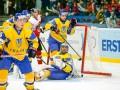 В Киеве завершился чемпионат мира по хоккею