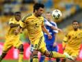 Металлист в овертайме вырвал  путевку в групповой раунд Лиги Европы