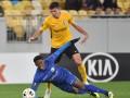 Александрия - Гент 1:1 видео голов и обзор матча Лиги Европы