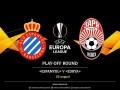 Эспаньол - Заря: онлайн трансляция матча Лиги Европы