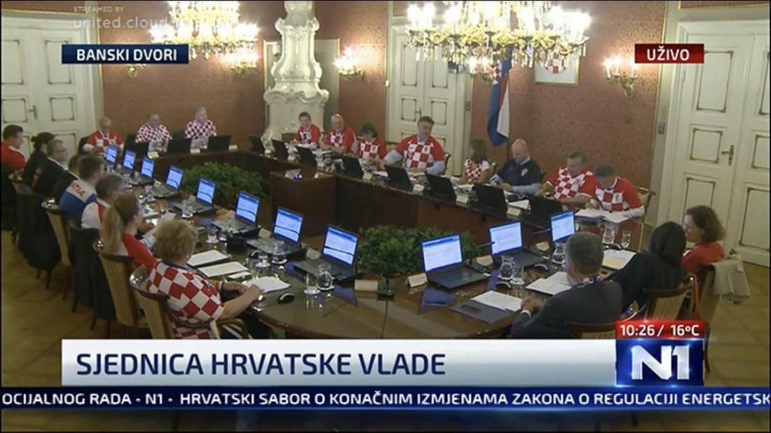 Члены правительства Хорватии на заседании