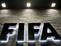 ФИФА может изменить календарный сезон мирового футбола