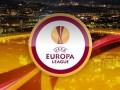 Днепр, Динамо и Черноморец финишировали вторыми: Турнирная таблица Лиги Европы