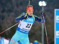 Украинец Жирный стал 15-м в гонке преследования на чемпионате Европы
