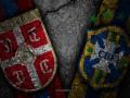 Сербия – Бразилия: прогноз и ставки букмекеров на матч ЧМ-2018