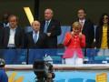 Звездные гости ЧМ-2014: Как Меркель и Шварценеггер смотрели футбол