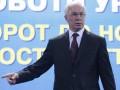 Азаров: В связи с Евро-2012 будут переноситься рабочие дни