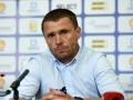 Ребров: Для нас игра против Шахтера не менее важна, чем в Лиге чемпионов