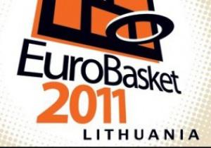 Евробаскет-2011: Россияне вырвали победу у македонцев, сербы дожали турок