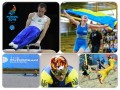 Европейские игры: результаты украинцев в седьмой день соревнований