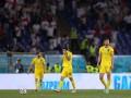 Сборная Украины завершила выступления на Евро-2020