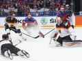 Прогноз букмекеров на матч ЧМ по хоккею Германия - Россия