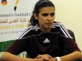 Во Франции впервые мужской футбольный клуб возглавила  женщина (фото)
