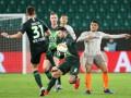 Шахтер - Вольфсбург: где смотреть матч Лиги Европы