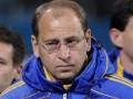 Яковенко покинет пост тренера молодежной сборной Украины - СМИ
